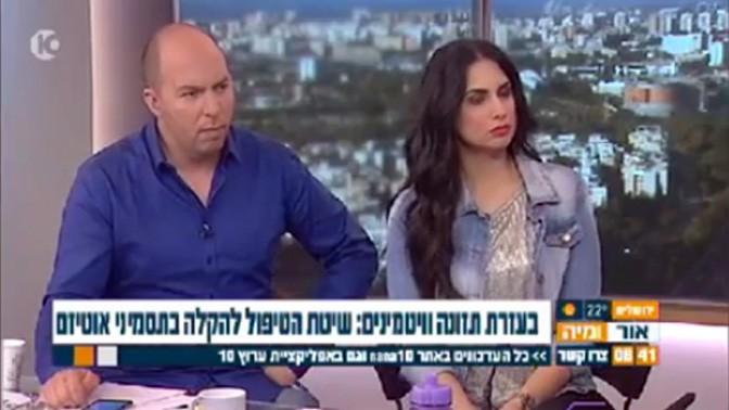 מיה זיו ואור הלר בערוץ 10 (צילום מסך)