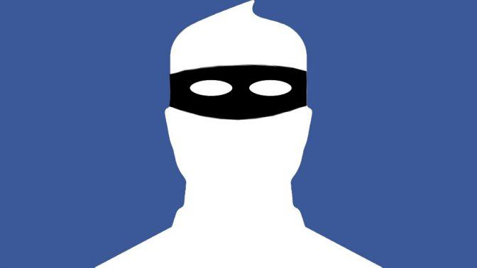 """פייסבוק (איור: """"העין השביעית"""")"""