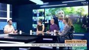 """אורן פרסיקו על פיטורי דן מרגלית מ""""ישראל היום"""", """"חמש מקורי"""", ערוץ כאן11 (צילום מסך)"""