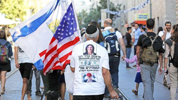 צעדת יום ירושלים, 24.5.17 (צילום: נתי שוחט)
