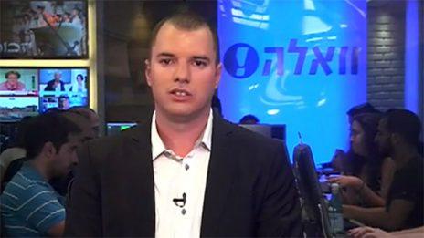 """אבירם אלעד בזמן שהיה העורך הראשי של """"וואלה"""" (צילום מסך)"""