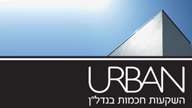 """לוגו אורבן נדל""""ן (צילום מסך)"""