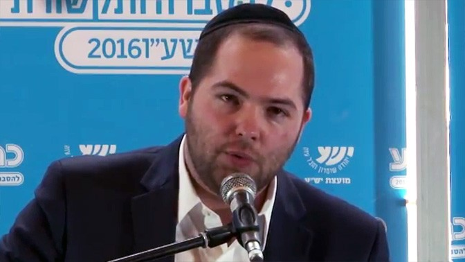 יעקב ביכלר (צילום מסך)