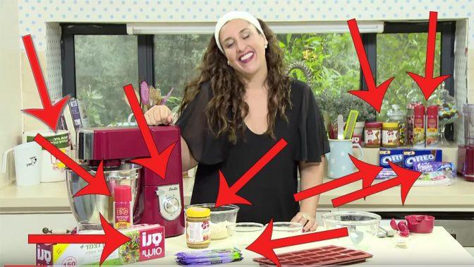 """עומס של מוצרי מטבח מקודמים בתוכנית רשת של הקונדיטורית קרין גורן, שופטת בגרסה הישראלית של """"בייק אוף"""" (צילום מסך)"""