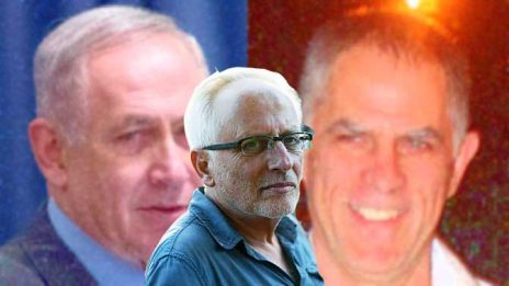 """עיתונאי """"ידיעות אחרונות"""" יגאל סרנה; ברקע: מו""""ל """"ידיעות אחרונות"""" ארנון (נוני) מוזס וראש הממשלה בנימין נתניהו (צילומים: פלאש 90)"""