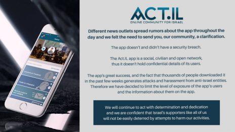 ההודעה של מפעילי Act.il (לחצו להגדלה)