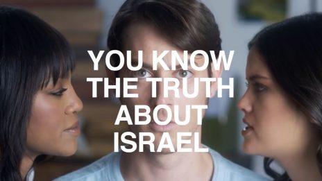 צילום מסך מתוך סרטון פרסומת לאפליקציית ההסברה שמקדם המשרד לנושאים אסטרטגיים