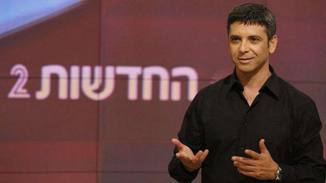 """מנכ""""ל חברת החדשות של ערוץ 2 אבי וייס (צילום: מיכל פתאל)"""
