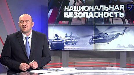 """אלכסנדר גולצקר, מנחה """"הביטחון הלאומי"""" בערוץ 9 (צילום מסך)"""