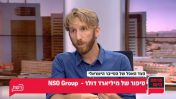 """עידן רינג ב""""שיחת היום"""" על נשק סייבר ישראלי וחברת NSO"""