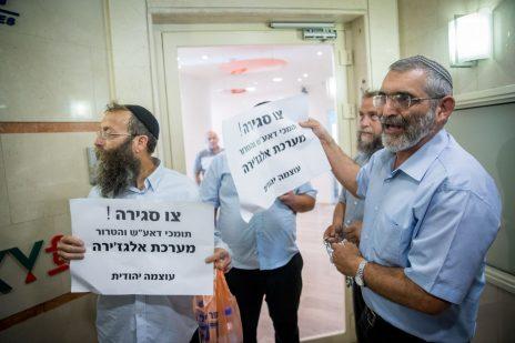 פעילי הימין הקיצוני ברוך מרזל, בנצי גופשטיין ומיכאל בן-ארי במשרדי אל-ג'זירה בירושלים. 13.6.17 (צילום: יונתן זינדל)