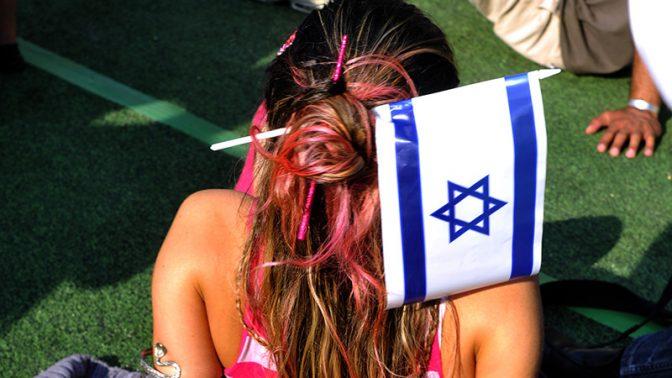 דגל ישראל במצעד תמיכה בישראל, ניו-יורק (צילום: סרג' אטאל)