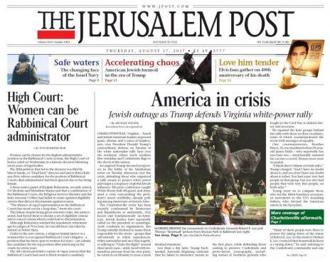 """""""ג'רוזלם פוסט"""": אמריקה במשבר"""