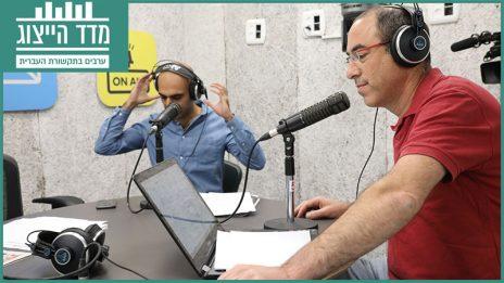 """מימין: קלמן ליבסקינד ואסף ליברמן, מגישי התוכנית """"קלמן ליברמן"""" ברשת כאן ב' (צילום: רפי דלויה, דוברות תאגיד השידור הישראלי)"""