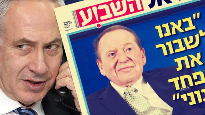 """בנימין נתניהו ושער """"ישראל היום"""" המפנה לראיון עם הבעלים שלדון אדלסון (צילום מקורי: פלאש 90)"""