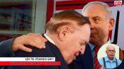 ראש הממשלה על הקו – שיחות נתניהו-רגב-אדלסון: פרויקט מתגלגל (צילומים מקוריים: פלאש 90)