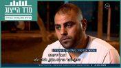 """עלאא' אבו סגיר בכתבה של סמדר פלד ב""""שישי עם אילה חסון"""" של ערוץ 10 (צילום מסך)"""