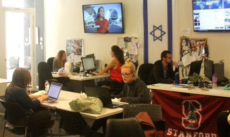 """חמ""""ל ההסברה במרכז הבינתחומי הרצליה, יולי 2017 (צילום: עידו קינן, חדר 404)"""