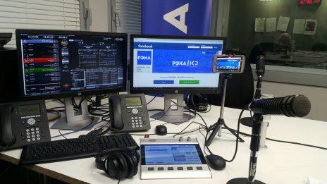 """אולפן תחנת הרדיו רק""""ע, נובמבר 2017 (צילום: יח""""צ כאן)"""
