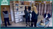 "אילה חסון ב""שישי"" בערוץ 10 (צילום מסך)"