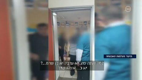 """תקיפת רופא ערבי, """"5 עם רפי רשף"""" (צילום מסך)"""