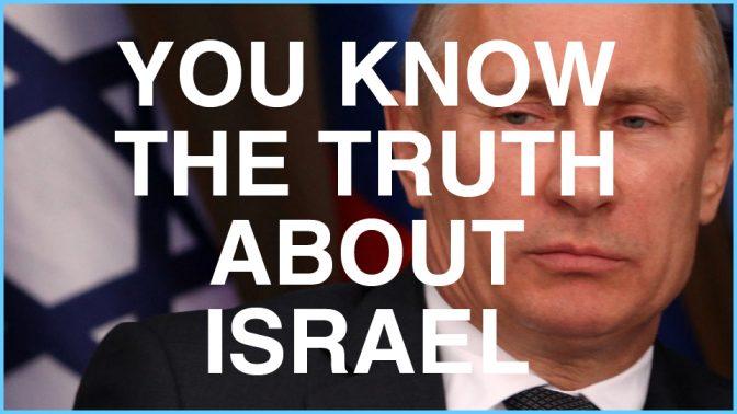 """(בתמונה: נשיא רוסיה, ולדימיר פוטין. צילום מקורי: מארק ישראל סלם. עיבוד: """"העין השביעית"""")"""