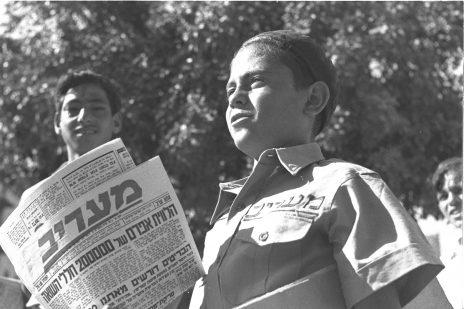 """מחלק עיתונים של """"מעריב"""", 22.6.1949 (צילום: הנס פין, לע""""מ)"""