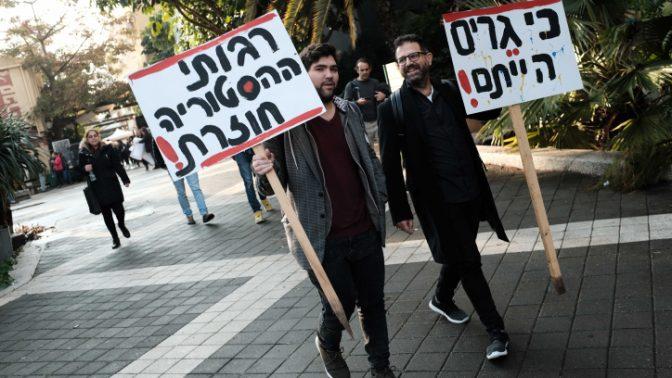 הפגנה נגד גירוש אפריקאים מישראל, 24.1.18 (צילום: תומר נויברג)