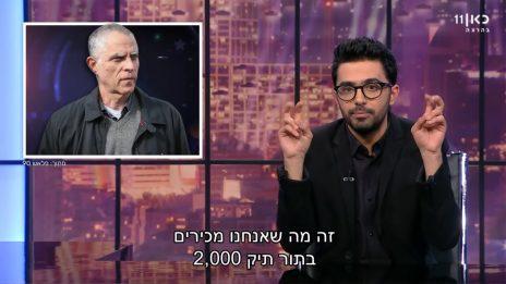 """תם אהרון במונולוג על התקשורת הישראלית, מתוך התוכנית """"פעם בשבוע"""" בערוץ כאן 11, 31.1.18 (צילום מסך)"""