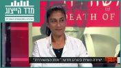 """השחקנית סמירה סרייה ב""""לונדון את קירשנבאום"""" (צילום מסך)"""