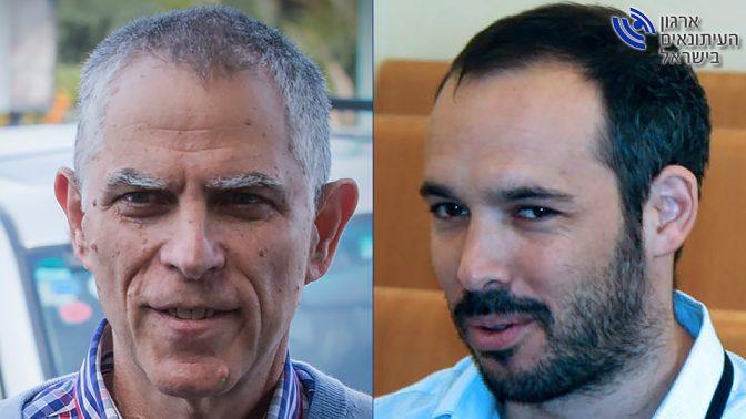 """יו""""ר ארגון העיתונאים יאיר טרצ'יצקי (משמאל) והמו""""ל והעורך האחראי של """"ידיעות אחרונות"""" ארנון (נוני) מוזס (צילומים: """"העין השביעית"""" ופלאש 90)"""