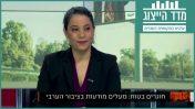 """מקבולה נסאר, מנהלת אגף ההסברה לחברה הערבית ברשות הלאומית לבטיחות בדרכים, בתוכנית """"לונדון את קירשנבאום"""" (צילום מסך)"""