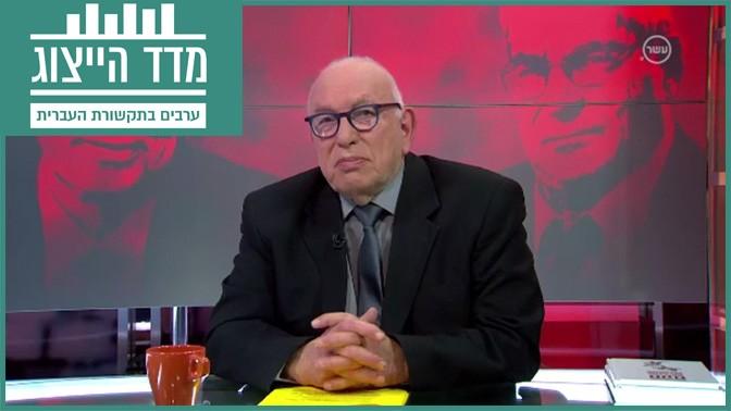 """ירון לונדון, מגיש """"לונדון את קירשנבאום"""" בערוץ עשר (צילום מסך)"""