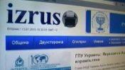 """אתר """"יזרוס"""" (צילום מסך מתוך שידורי ערוץ 10)"""