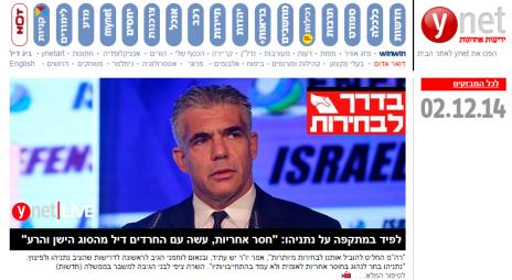 אתר ynet, צהרי היום, 2.12.14