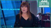 """רינה מצליח, מגישת """"פגוש את העיתונות"""" (צילום מסך)"""