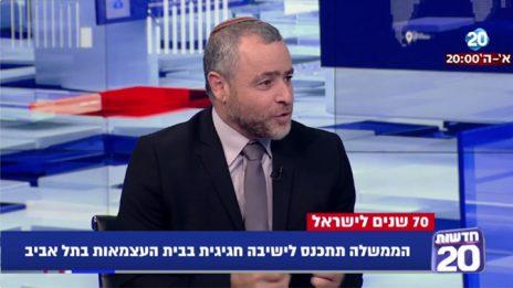 שמעון ריקלין, הפרשן המדיני של מהדורת חדשות ערוץ 20 (צילום מסך)