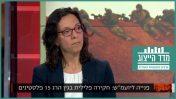 """עו""""ד סוהאד בשארה בתוכנית """"לונדון את קירשנבאום"""" (צילום מסך)"""