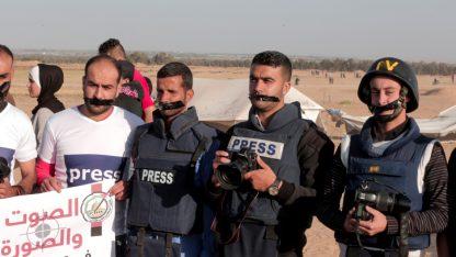הפגנה ברפיח בעקבות הריגתו של צלם העיתונות יאסר מורתג'א, 8.4.2018 (צילום: עבד רחים חטיב)
