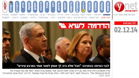 ynet, שעות הערב, 2.12.14