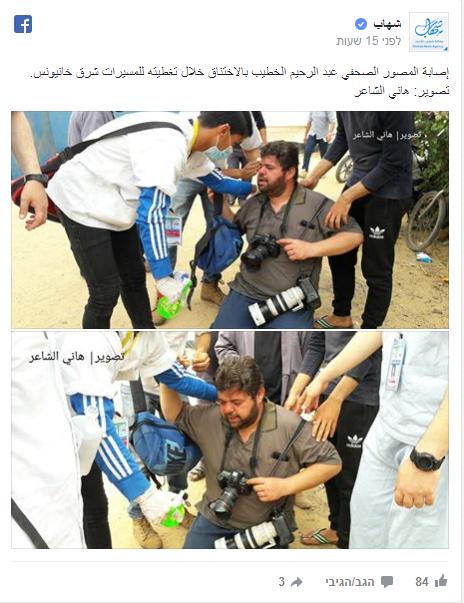 הצלם עבד רחים ח'טיב, שנפגע משאיפת גז מדמיע