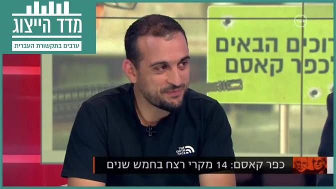 """העיתונאי דיאא חאג'-יחיא ב""""לונדון את קירשנבאום"""" (צילום מסך)"""