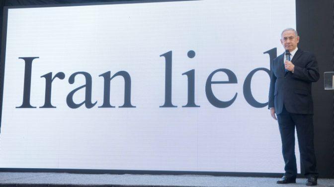 ראש הממשלה בנימין נתניהו, 28.4.2018 (צילום: מרים אלסטר)
