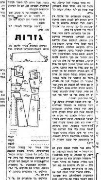 """""""בתנאים המיוחדים של ארצנו אין לרוב הנשים לאן לפנות כשהן זקוקות לעצה""""; המדור הראשון של """"תבת הדאר"""", """"לאשה"""", 1947"""