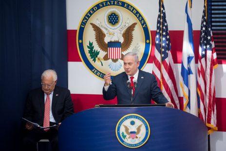 בנימין נתניהו נואם באירוע חנוכת שגרירות ארצות-הברית בירושלים, 14.5.2018 (צילום: יונתן זינדל)