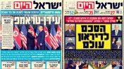 """שער """"ישראל היום"""" אחרי חתימת הסכם הגרעין עם איראן ע""""י אובמה (מימין), ושער """"ישראל היום"""" אחרי חתימת הסכם הגרעין עם צפון-קוריאה ע""""י טראמפ"""