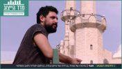 """אמיר עודה ב""""חדשות השבוע"""" (צילום מסך)"""