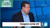 """ח""""כ איימן עודה ב""""פגוש את העיתונות"""" (צילום מסך)"""