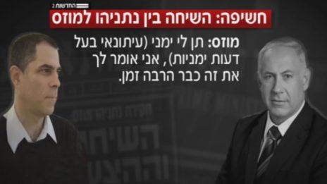 """ארנון מוזס לבנימין נתניהו: """"תן לי ימני (עיתונאי בעל דעות ימניות, אני אומר לך את זה כבר הרבה זמן"""" (צילום מסך מתוך שידורי חדשות ערוץ 2)"""
