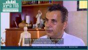 "ד""ר נאדר בוטו ב""שישי עם אילה חסון"" (צילום מסך)"